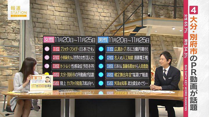 hisatomi20161127_21.jpg