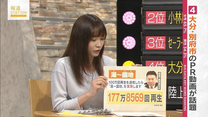 hisatomi20161127_22.jpg