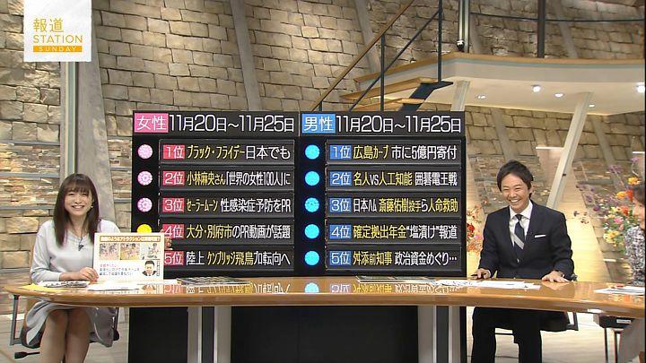 hisatomi20161127_23.jpg