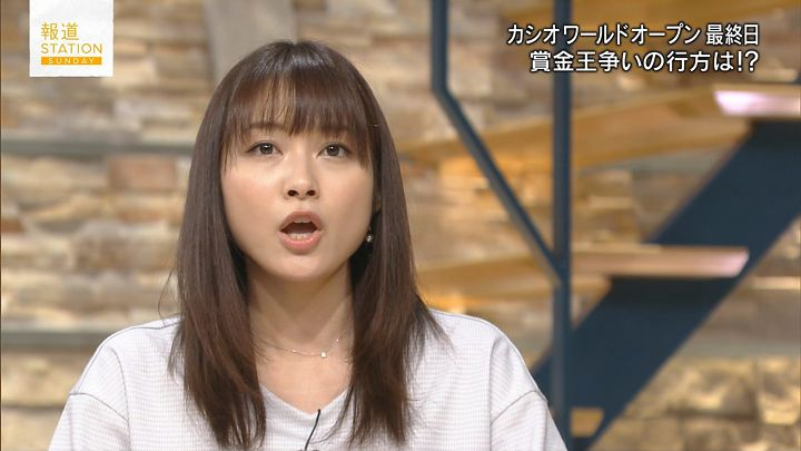 hisatomi20161127_25.jpg