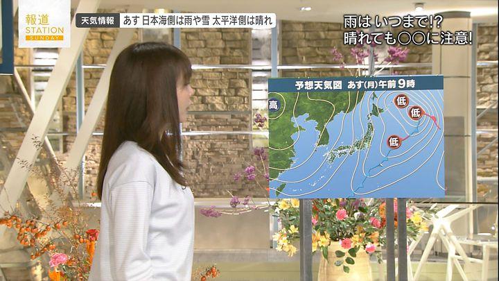 hisatomi20161127_33.jpg