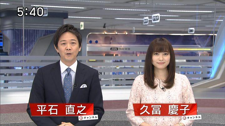 hisatomi20170101_02.jpg