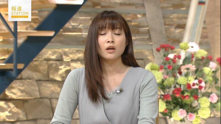 hisatomi20170108_02.jpg