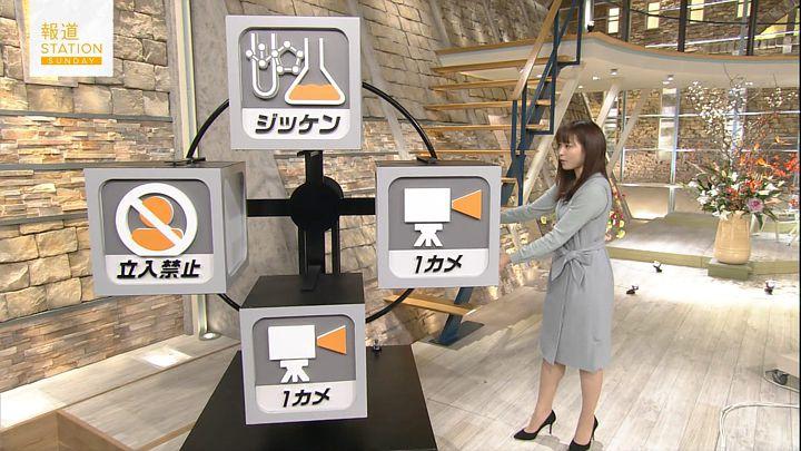 hisatomi20170108_07.jpg