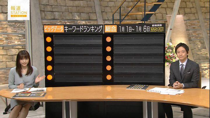 hisatomi20170108_10.jpg