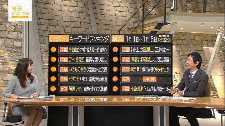 hisatomi20170108_15.jpg