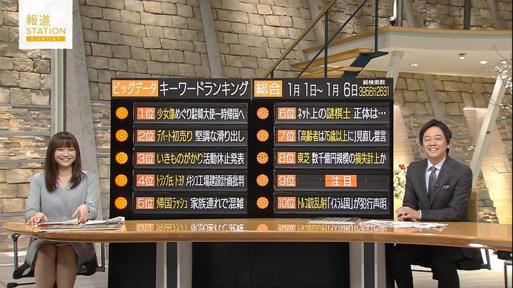 hisatomi20170108_16.jpg