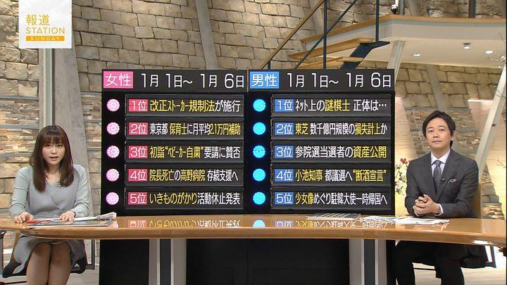hisatomi20170108_17.jpg