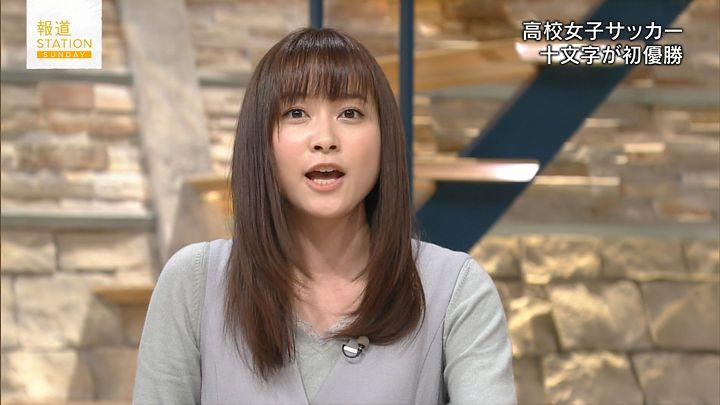 hisatomi20170108_22.jpg