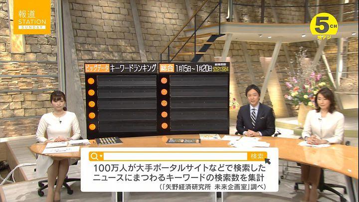 hisatomi20170122_05.jpg