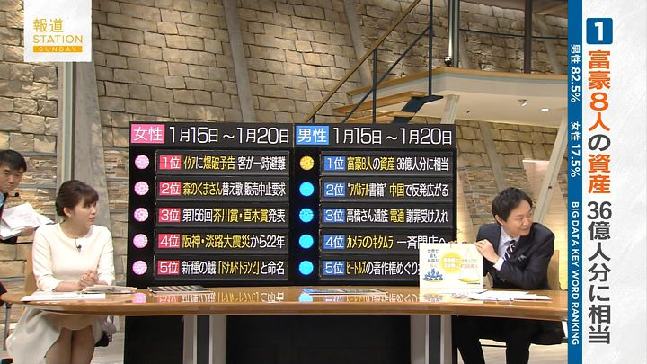 hisatomi20170122_12.jpg