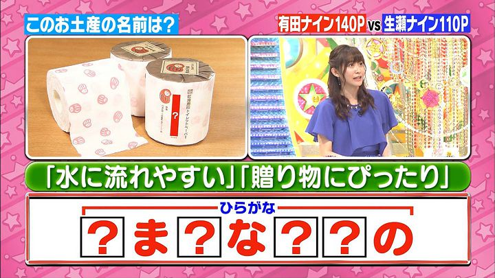 hisatomi20170125_07.jpg