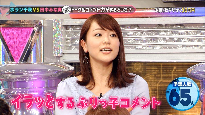 ◆本田朋子 Part88 [無断転載禁止]©2ch.netYouTube動画>15本 ->画像>63枚