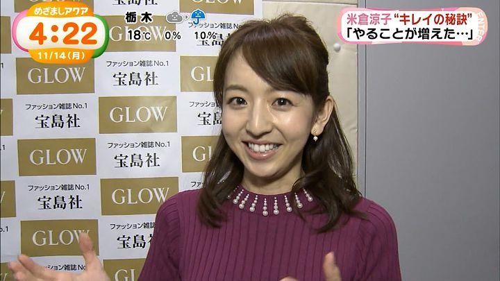 itohiromi20161114_05.jpg