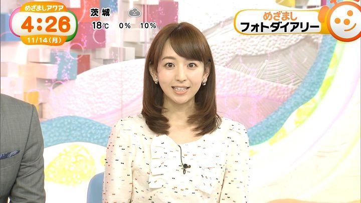 itohiromi20161114_13.jpg