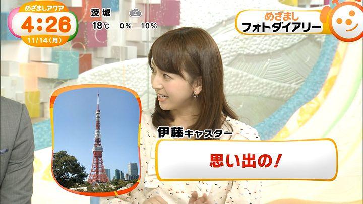 itohiromi20161114_15.jpg