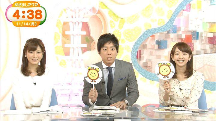 itohiromi20161114_22.jpg