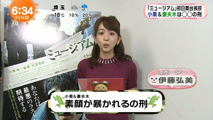 itohiromi20161114_30.jpg