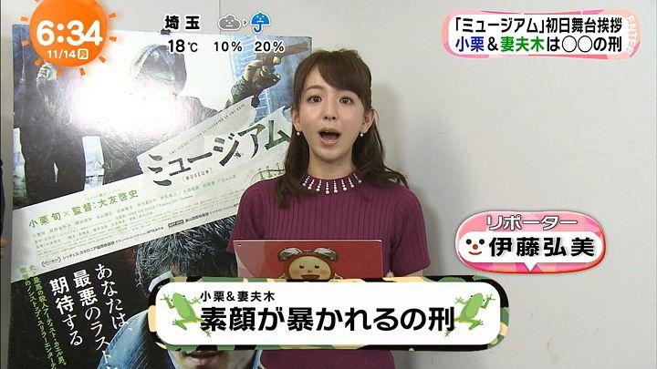 itohiromi20161114_31.jpg