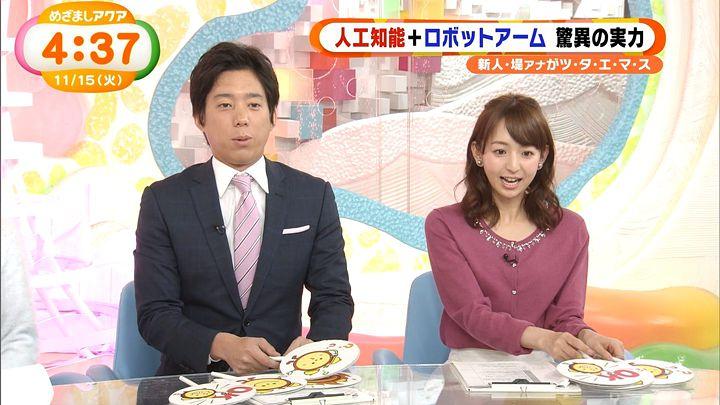 itohiromi20161115_10.jpg