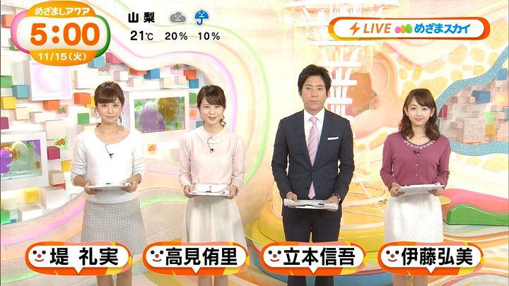 itohiromi20161115_16.jpg