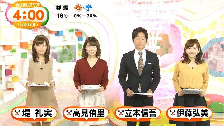 itohiromi20161121_03.jpg