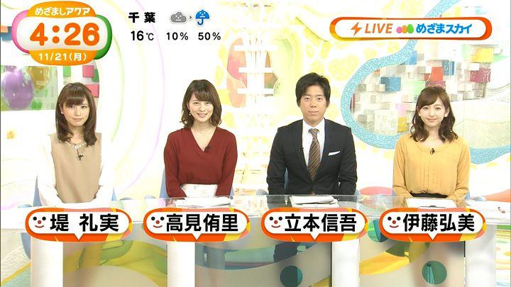 itohiromi20161121_08.jpg
