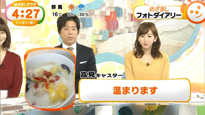 itohiromi20161121_09.jpg