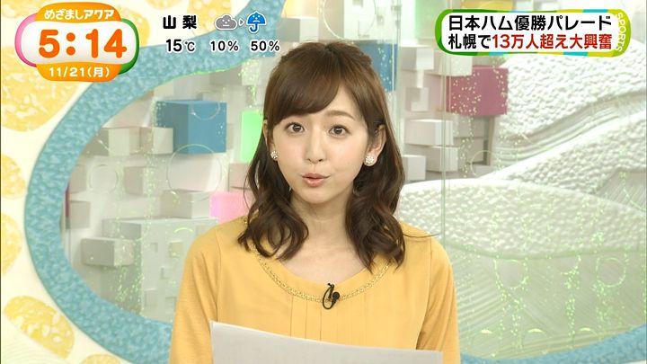 itohiromi20161121_16.jpg