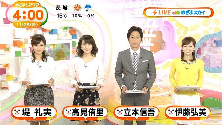 itohiromi20161128_03.jpg