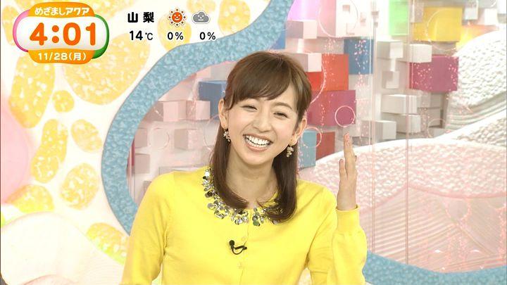 itohiromi20161128_05.jpg