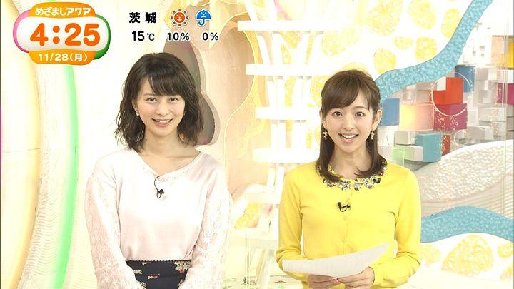 itohiromi20161128_07.jpg