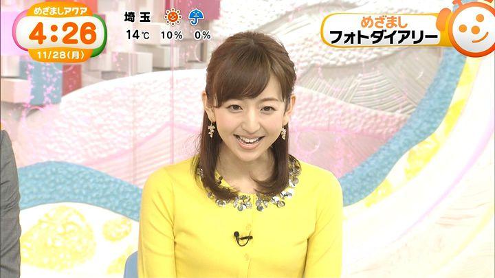itohiromi20161128_09.jpg