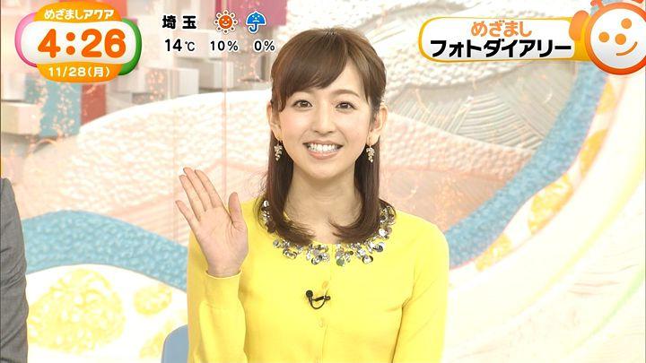 itohiromi20161128_10.jpg