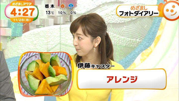 itohiromi20161128_12.jpg