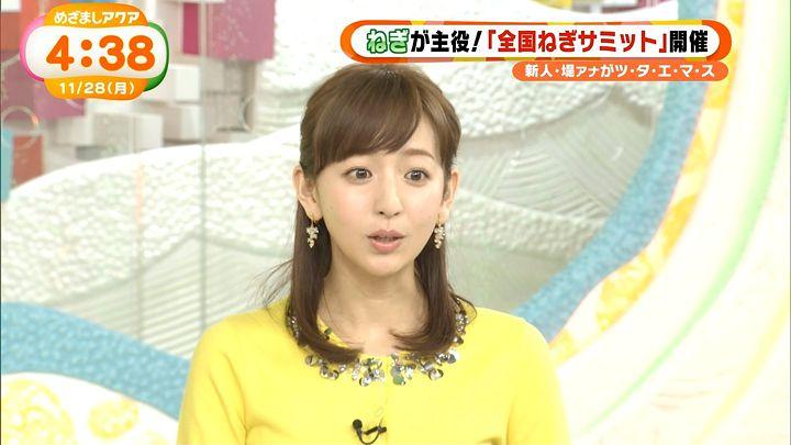 itohiromi20161128_14.jpg