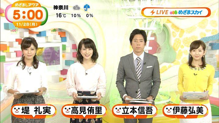 itohiromi20161128_17.jpg