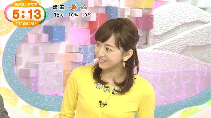 itohiromi20161128_18.jpg