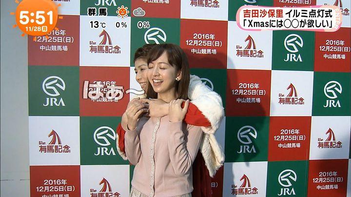 itohiromi20161128_23.jpg
