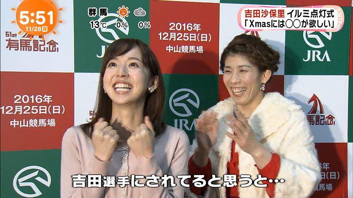 itohiromi20161128_24.jpg