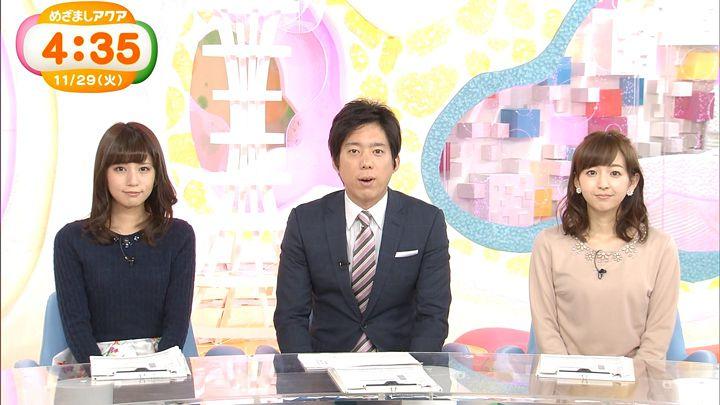 itohiromi20161129_11.jpg