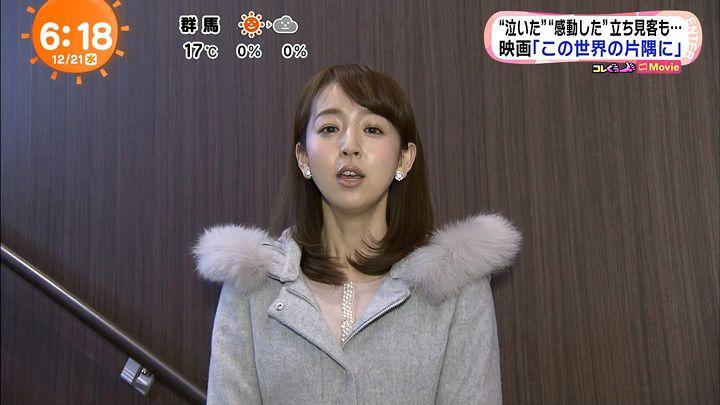 itohiromi20161221_01.jpg