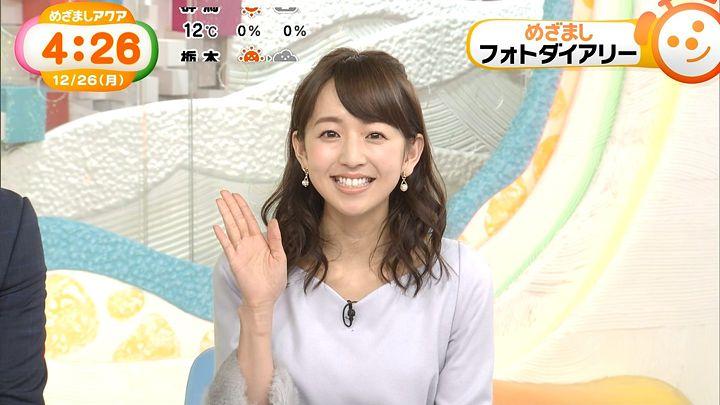 itohiromi20161226_14.jpg