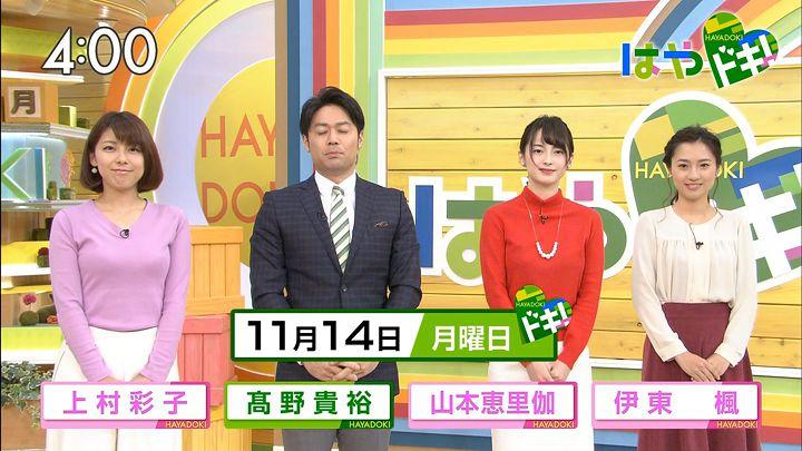 itokaede20161114_01.jpg