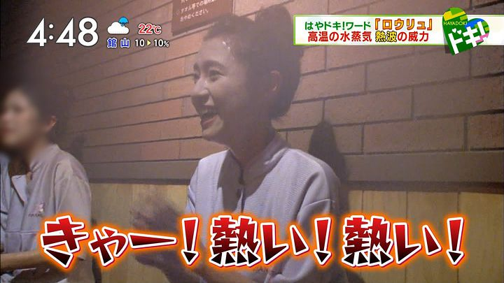 itokaede20161114_09.jpg