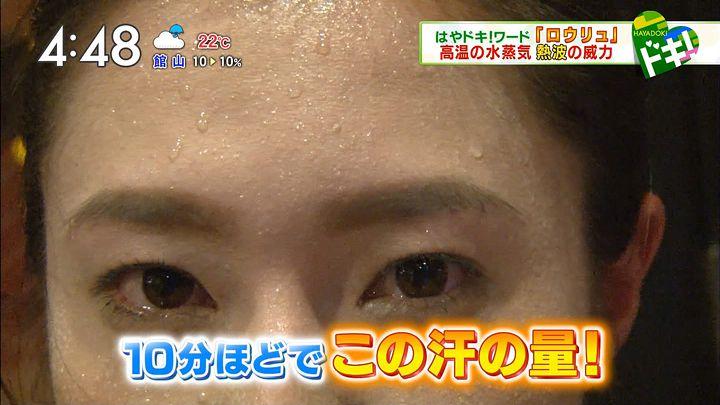 itokaede20161114_11.jpg