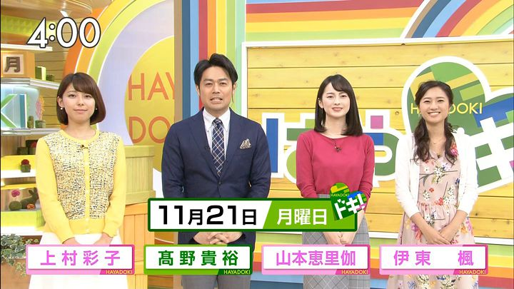 itokaede20161121_01.jpg