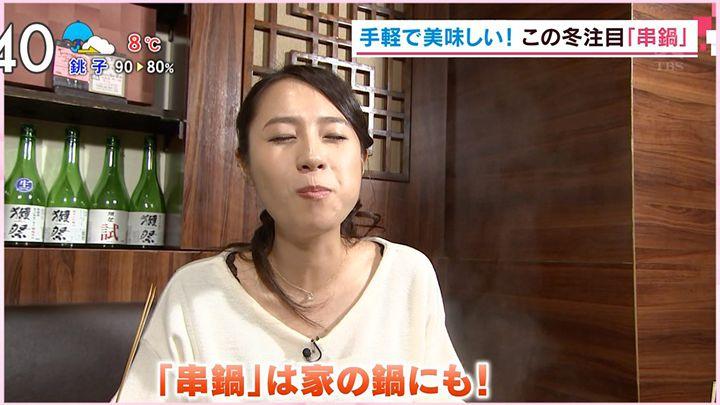 itokaede20161124_16.jpg