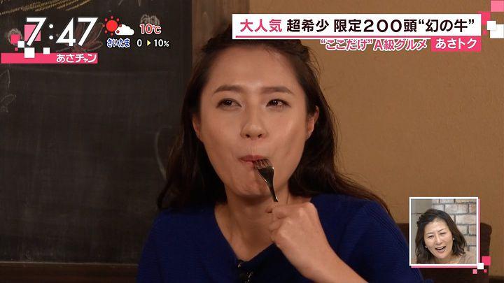 itokaede20161125_17.jpg