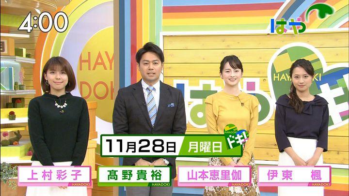 itokaede20161128_01.jpg